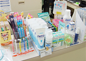 健康歯科用品販売